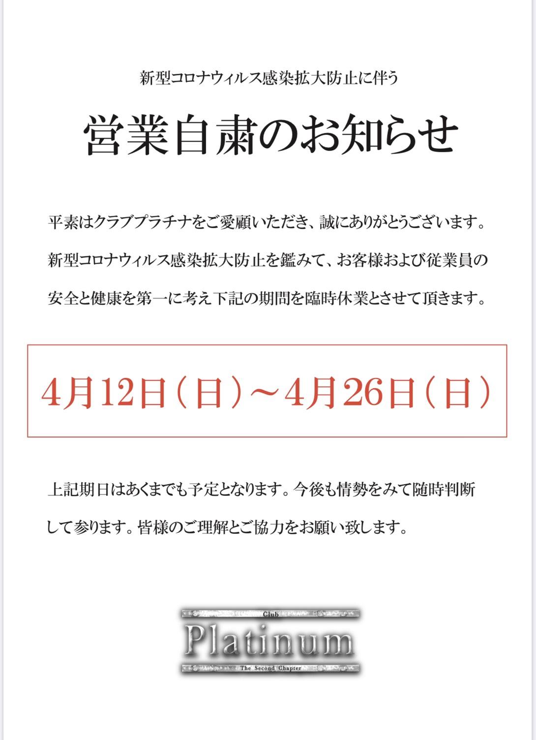S__154165255.jpg